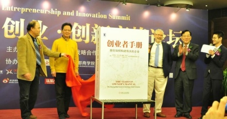 China Book Unveiling